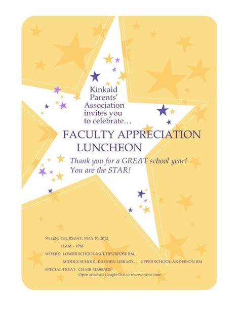 staff invitations employee appreciation invitation templates