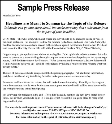 press statement template what is the difference between press conference and press