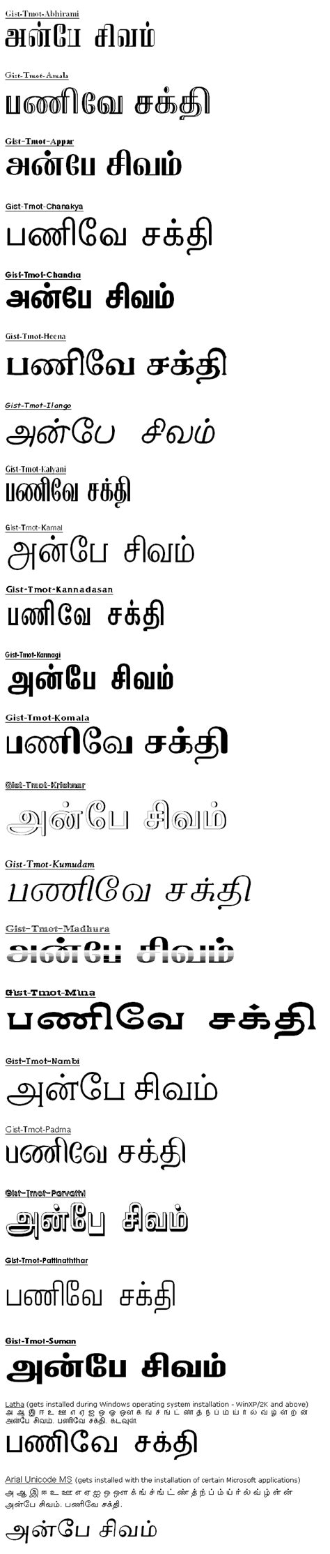 Letter In Tamil Font tamil fonts free driverlayer search engine