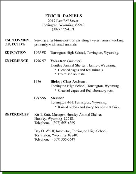 How To Make A Resume With No Job Experience first resume