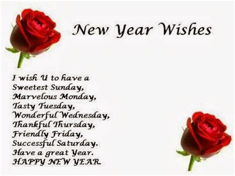 new year wishes for cards new year 2014 wishes free happy new year 2014 wishes