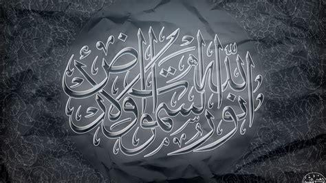 full hd video quran full hd islamic wallpapers 1920x1080 wallpapersafari