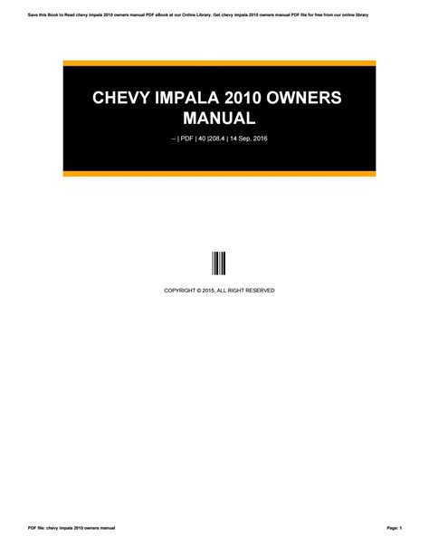 online service manuals 2010 chevrolet impala security system chevy impala 2010 owners manual by u2081 issuu