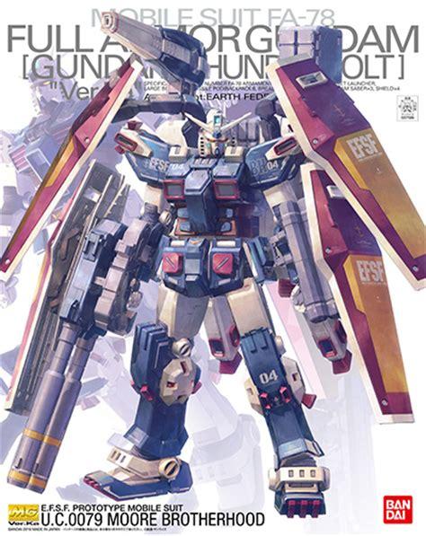 Gundam Hg Tb Fa 78 Armor Tunderbold 07885 Wb products 機動戦士ガンダム サンダーボルト