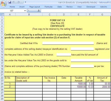 format excel in c haryana vat vat c 4 for haryana in excel format