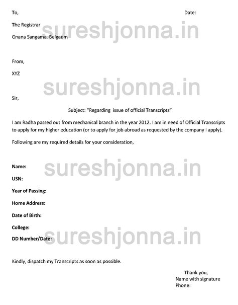 application letter for academic transcript vtu transcripts application form sureshjonna in