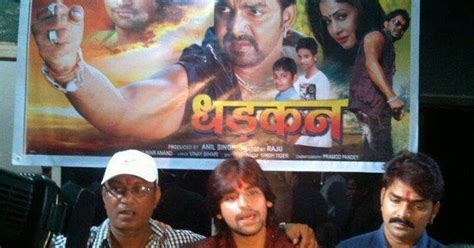 biography of movie dhadkan dhadkan 2014 bhojpuri movie release date cast crew