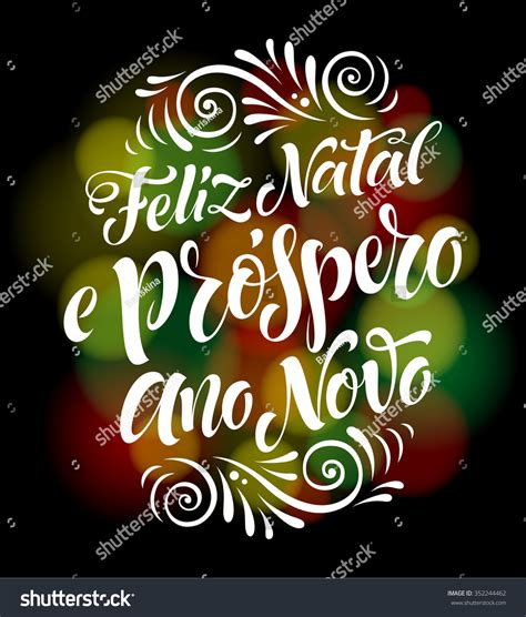 merry and happy new year in portuguese image photo editor editor