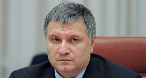 Ukraine Interior Minister by Ukrainian Interior Minister Avakov Facing Criminal Probe