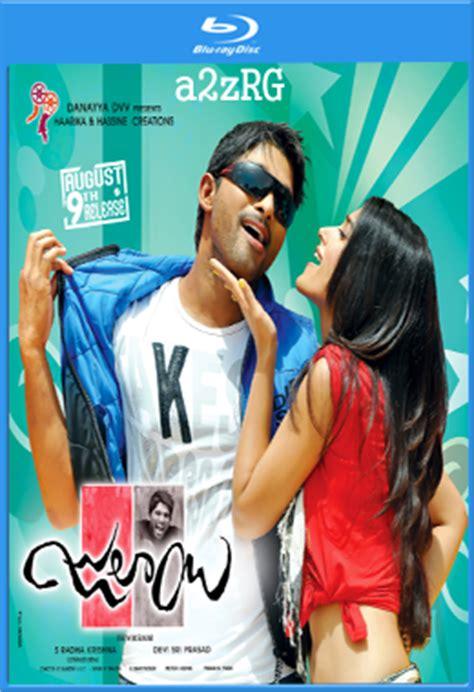 daftar film india action comedy dangerous khiladi 2012 dual audio telugu hindi movie