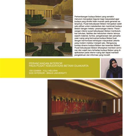 design interior binus perancangan interior pada pusat kebudayaan betawi di
