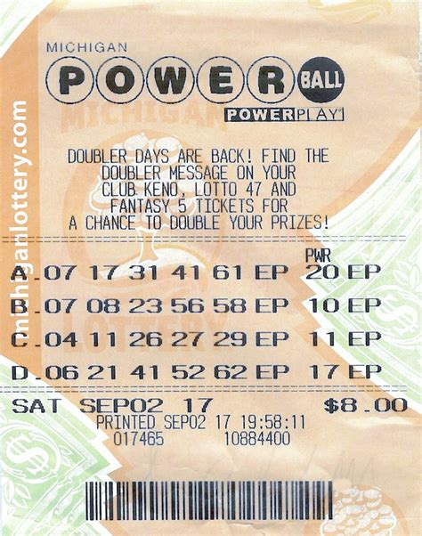 powerball home page
