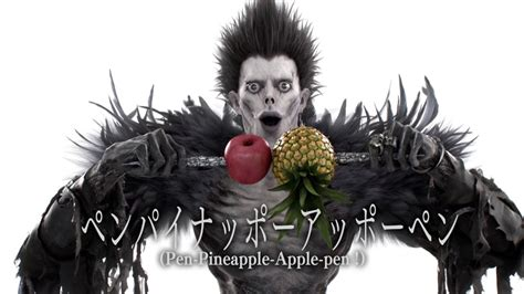 encore film malaysia death note light up the new world ppap feat ryuk