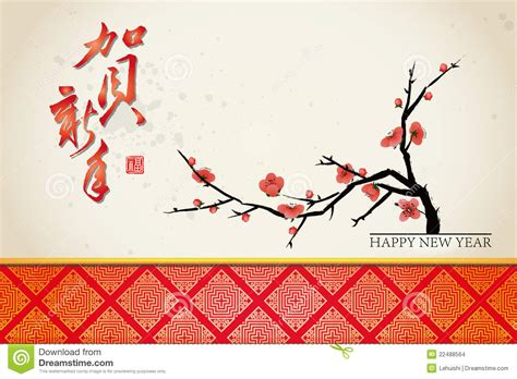 Free New Year Card Template 2016 by New Year Greeting Cards Backgrounds Hd Backgrounds Pic