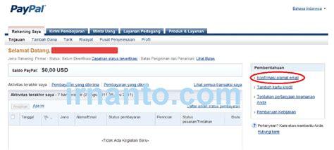 membuat konfirmasi email php tutorial pendaftaran paypal link konfirmasi email