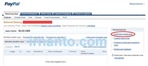 tutorial php paypal tutorial pendaftaran paypal link konfirmasi email