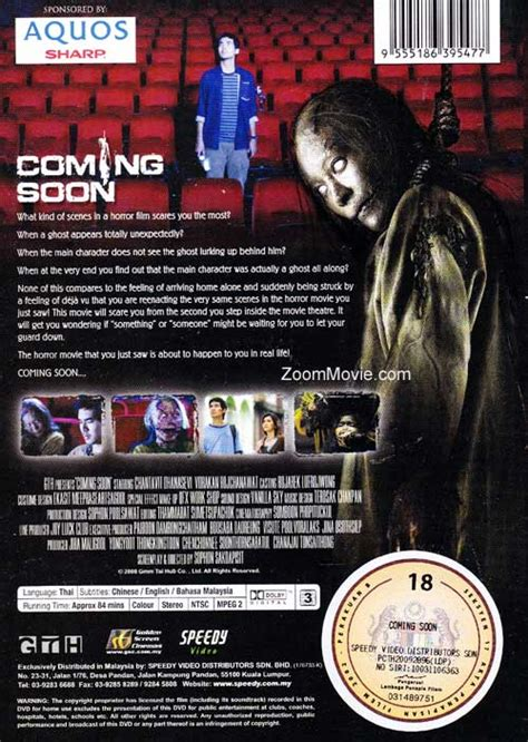 film thailand coming soon coming soon dvd thai movie 2008 cast by worakan