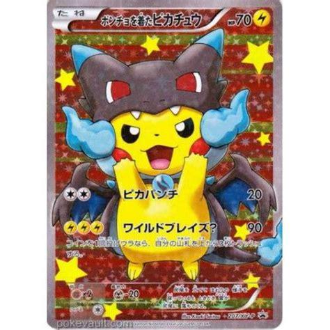 Card Pikachu Mega Caign Promo Xy P Promo 203 center 2016 poncho pikachu series 1 mega charizard x holofoil promo card 207 xy p