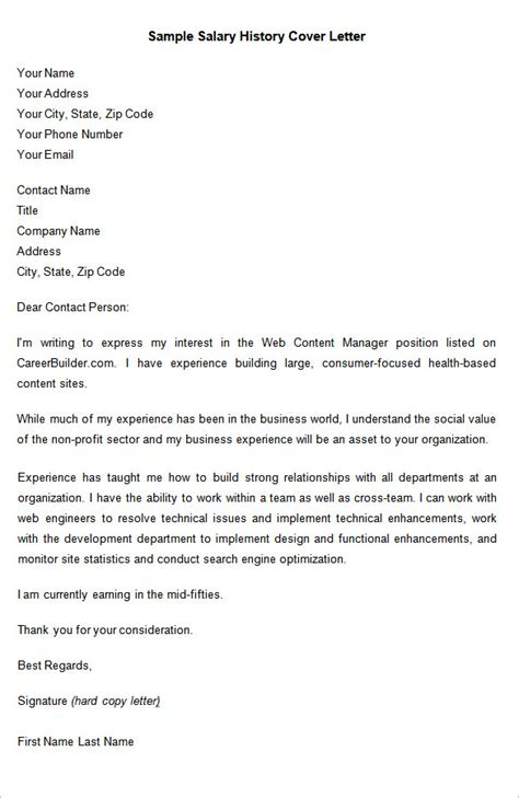 cover letter with salary history exle do cover letter salary expectations