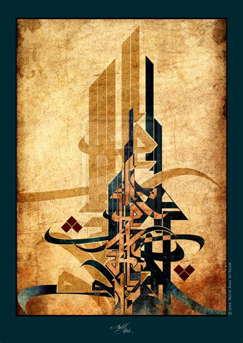 Islamic Artworks 30 desertrose inspiring arabic calligraphy artworks