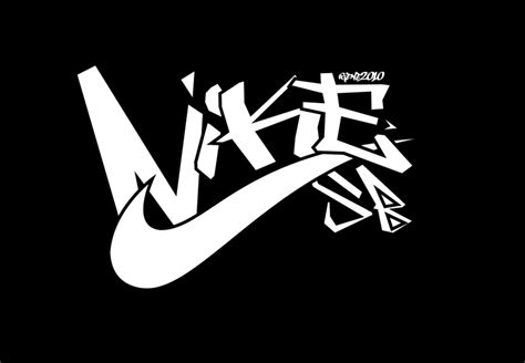 design logo grafity nike sb graffiti logo by elclon on deviantart
