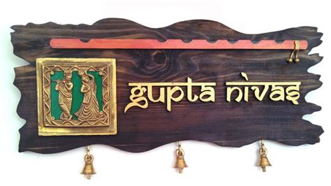 name board design for home buy handworkz warli dhokra name plate 15x5 free shipping