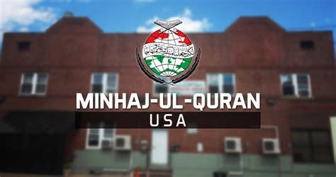 www minhaj org minhaj ul quran usa detail minhaj ul quran international