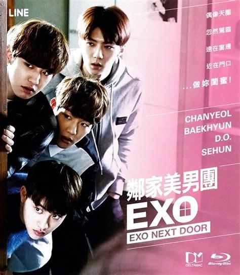 exo next door download download show exo exo next door hong kong ver blu