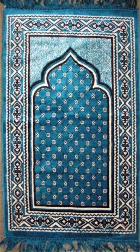 Islamic Prayer Rug by Prayer Rug Poems Of Muslim Faith And Islamic Culture