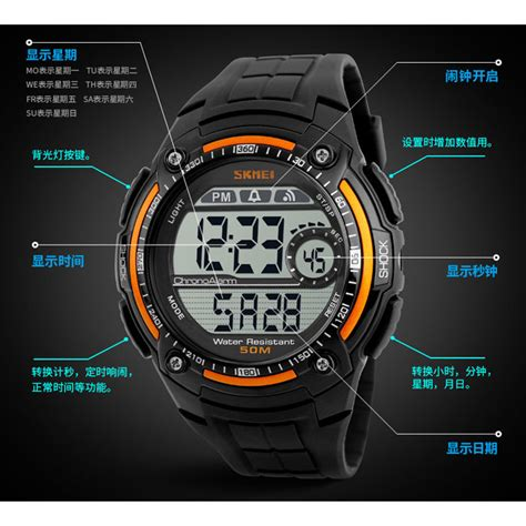 Skmei Jam Tangan Digital Dg1203 Murah skmei jam tangan digital pria dg1203 black jakartanotebook