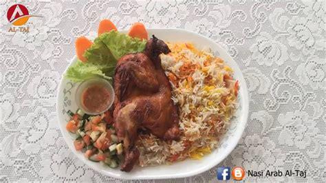 cara buat nasi kuning tawau al taj cara masak nasi arab mendhi youtube