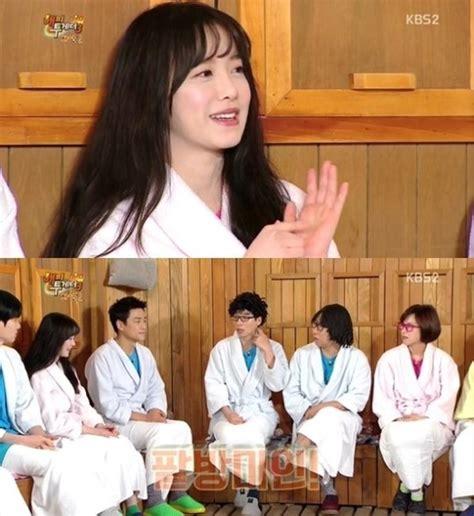 goo hye sun tienes novio ahora 2015 goo hye sun habla sobre su adicci 243 n a las mascotas en