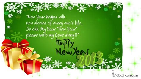 new year 2013 greetings phrases new year greeting cards 2014 pictures images new year