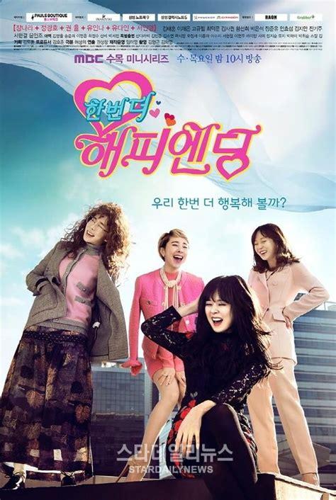 film korea romantis happy ending happy ending once again korean drama 2015 episode 15