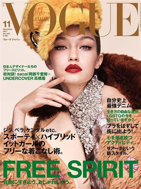 230 Vogue Covers History Of Fashion In Pictures by Gigi Hadid Stuns In Miu Miu For Vogue Japan November 2017