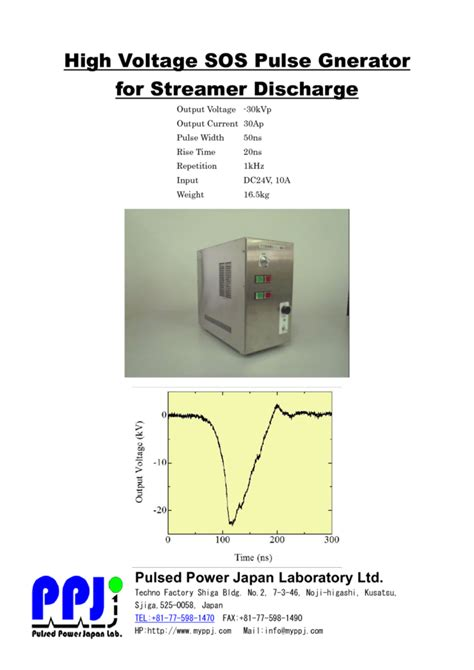 high voltage pulse generator pdf technical support for generation and of pulsed
