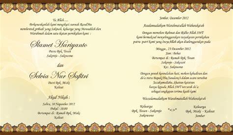 contoh desain undangan pernikahan cantik unik scrin