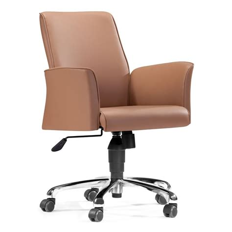 dreamfurniture com metro office chair beige