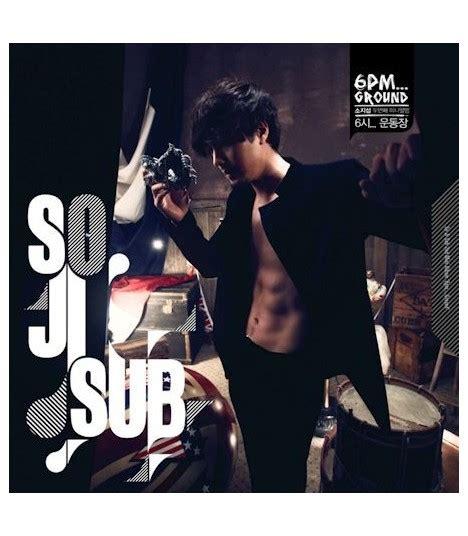 so ji sub music so ji sub 소지섭 mini album vol 2 6pm ground 233 dition