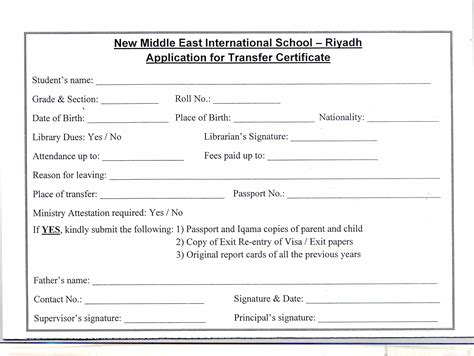 Transfer Certificate Letter Writing Transfer Certificate Application Form New Middle East International School