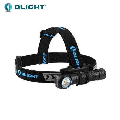 olight h2r xhp50 cw 2300lm 18650 rechargeable