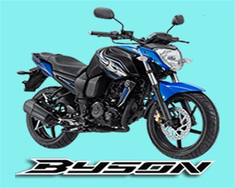 Resmi Sparepart Yamaha Byson harga yamaha byson di dealer resmi lung cari tau