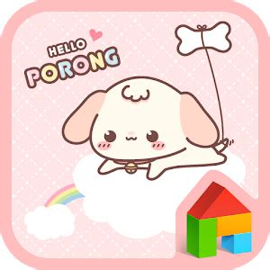Bantal Leher Motif Hello Pink helloporong pink dodol theme android apps on play