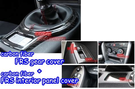 purchase combo carbon fiber 2012 scion frs gear cover