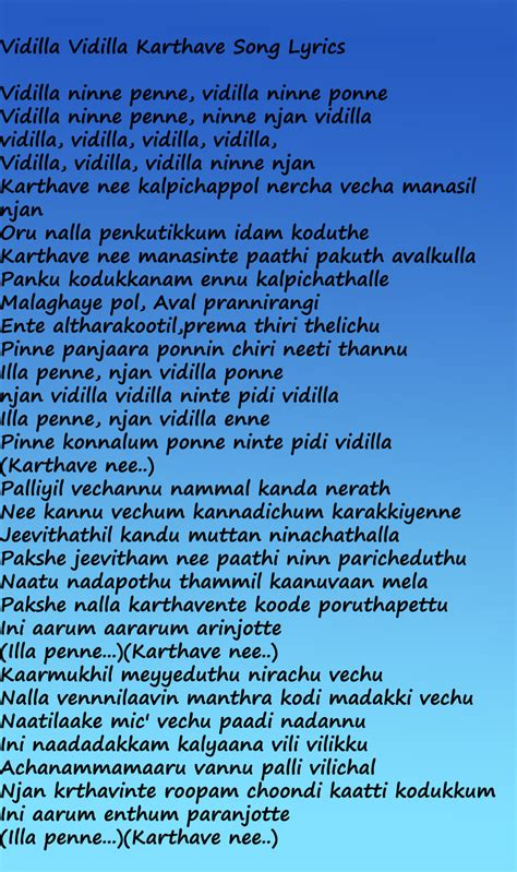 lyrics of song vandanam yesupara malayalam lyrics wordscat