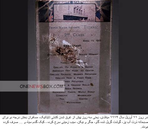 titanic film unknown facts interesting facts about the titanic page 4 one news box