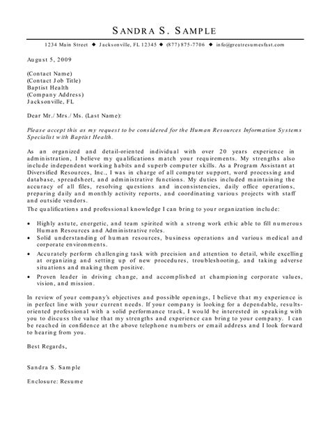 human resources assistant cover letter human resources