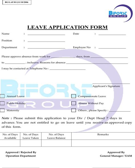 Free Leave Form Sample For Pdf