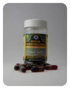 Botol Herbal 80 Ml habbatussauda aliva shop herbal kosmetik