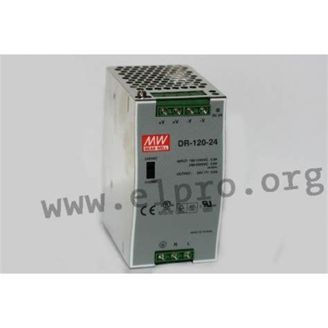 Protector Auto Recovery Mcb Din Rail Voltage 230v 40a dr 120 48v 2 5a output 120 w din rail elpro elektronik